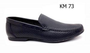 КМ 73