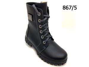 М 867/5